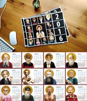http://pabloga.com/es/files/gimgs/th-16_16_santos500.jpg